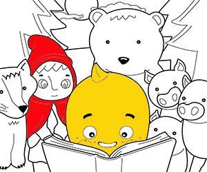 Διήγημα για παιδιά